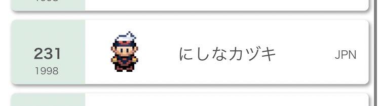 f:id:Nishinakaduki:20210401145156j:plain