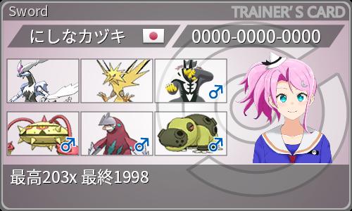 f:id:Nishinakaduki:20210401174857p:plain