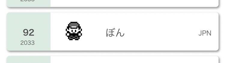 f:id:Nishinakaduki:20210601231807j:plain