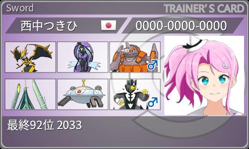 f:id:Nishinakaduki:20210602114444p:plain
