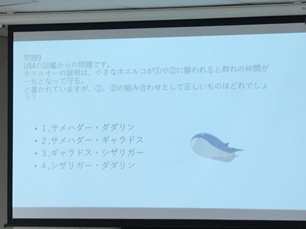 f:id:Nissan_Poke:20180228112430j:plain
