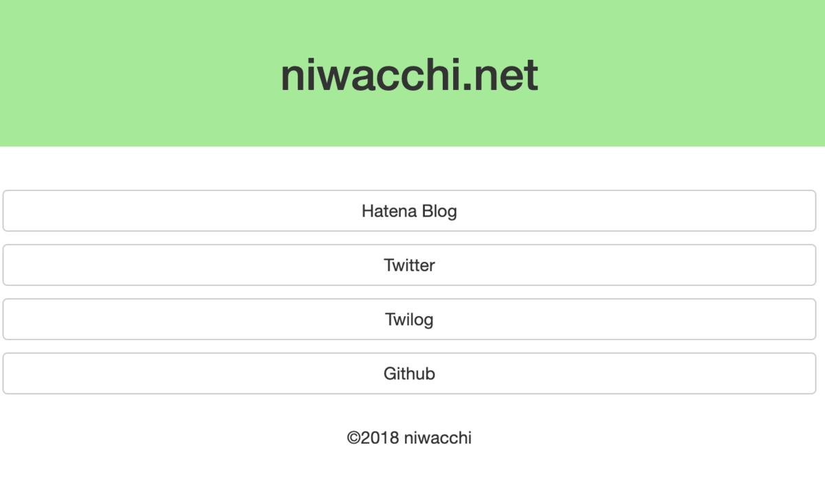 f:id:NiwaHirokazu:20190520223728p:plain