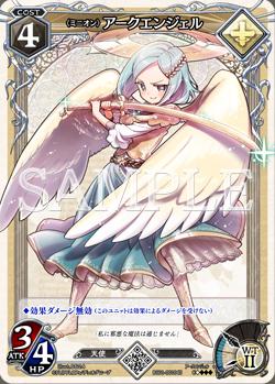 f:id:Nkentsukimiya:20170627145312j:plain