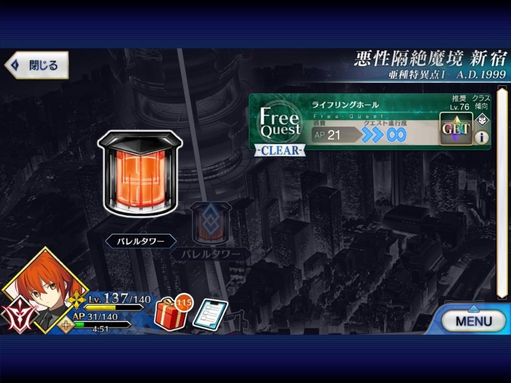 f:id:Nkentsukimiya:20170925172826j:plain