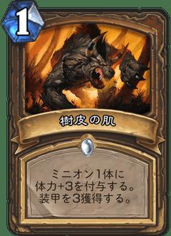 f:id:Nkentsukimiya:20171206174832p:plain