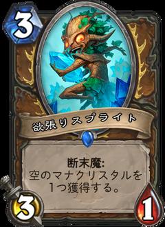 f:id:Nkentsukimiya:20171206174839p:plain