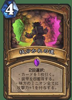 f:id:Nkentsukimiya:20171206174848p:plain