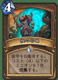 f:id:Nkentsukimiya:20171206174852p:plain
