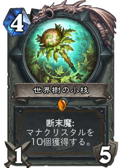 f:id:Nkentsukimiya:20171206174855p:plain