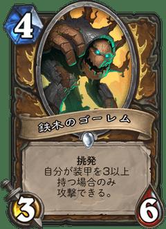 f:id:Nkentsukimiya:20171206174859p:plain