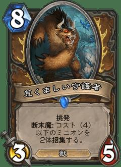 f:id:Nkentsukimiya:20171206174905p:plain