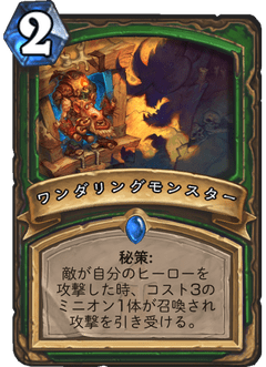 f:id:Nkentsukimiya:20171206174924p:plain