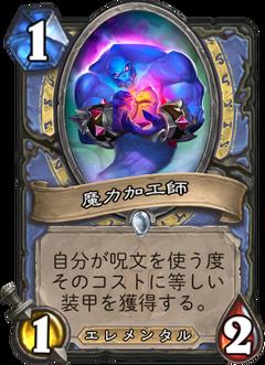 f:id:Nkentsukimiya:20171206174933p:plain