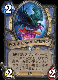f:id:Nkentsukimiya:20171206174936p:plain