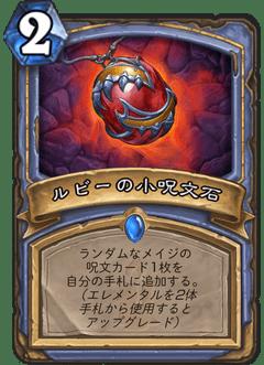f:id:Nkentsukimiya:20171206174939p:plain