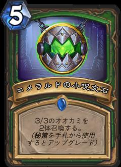 f:id:Nkentsukimiya:20171206174942p:plain