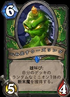f:id:Nkentsukimiya:20171206174950p:plain