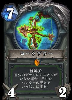 f:id:Nkentsukimiya:20171206174954p:plain