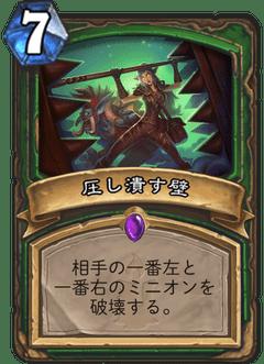 f:id:Nkentsukimiya:20171206174958p:plain
