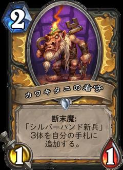 f:id:Nkentsukimiya:20171206175324p:plain