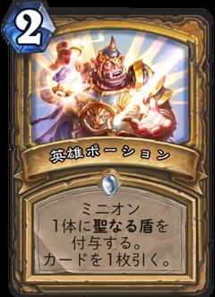 f:id:Nkentsukimiya:20171206175328p:plain