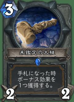 f:id:Nkentsukimiya:20171206175338p:plain