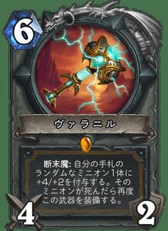 f:id:Nkentsukimiya:20171206175356p:plain
