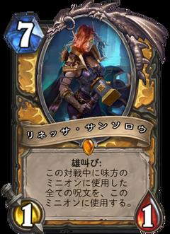 f:id:Nkentsukimiya:20171206175359p:plain