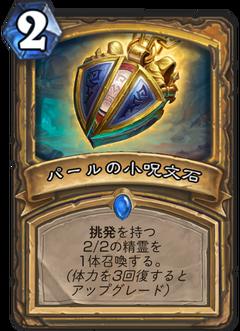f:id:Nkentsukimiya:20171206175403p:plain