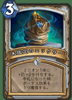 f:id:Nkentsukimiya:20171206175631p:plain
