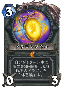 f:id:Nkentsukimiya:20171206175638p:plain