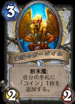 f:id:Nkentsukimiya:20171206175642p:plain
