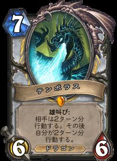 f:id:Nkentsukimiya:20171206175652p:plain