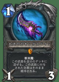 f:id:Nkentsukimiya:20171206175741p:plain