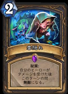 f:id:Nkentsukimiya:20171206175801p:plain