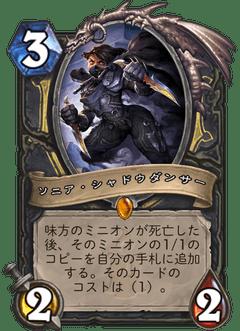 f:id:Nkentsukimiya:20171206175805p:plain