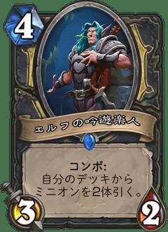 f:id:Nkentsukimiya:20171206175809p:plain