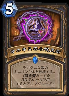 f:id:Nkentsukimiya:20171206175824p:plain
