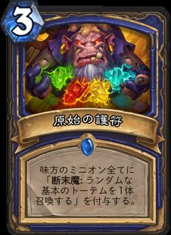 f:id:Nkentsukimiya:20171206175909p:plain