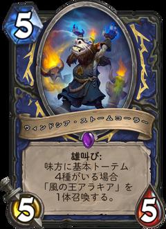 f:id:Nkentsukimiya:20171206175920p:plain