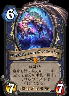 f:id:Nkentsukimiya:20171206175923p:plain