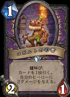 f:id:Nkentsukimiya:20171206175958p:plain