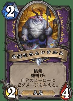 f:id:Nkentsukimiya:20171206180012p:plain