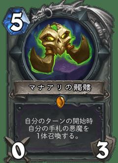 f:id:Nkentsukimiya:20171206180033p:plain