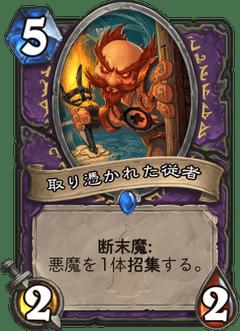 f:id:Nkentsukimiya:20171206180038p:plain