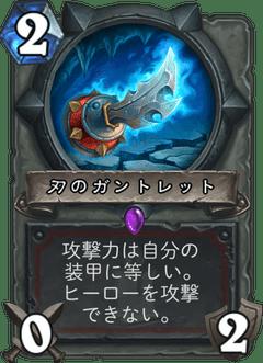 f:id:Nkentsukimiya:20171206180135p:plain