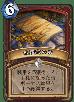 f:id:Nkentsukimiya:20171206180149p:plain