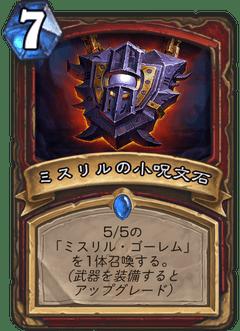f:id:Nkentsukimiya:20171206180214p:plain