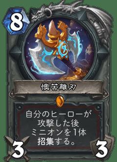 f:id:Nkentsukimiya:20171206180222p:plain