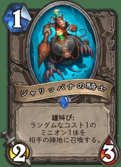 f:id:Nkentsukimiya:20171206180339p:plain